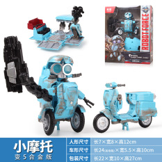 Lowest Price The Transformers Enlarge Small Motorcycle Movie Toys Small Informed
