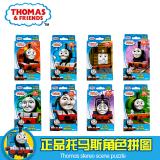 Thomas Diy Handmade Educational Toys Puzzle Thomas Friends Discount