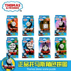 Buy Thomas Diy Handmade Educational Toys Puzzle Cheap China