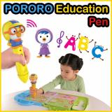 Cheapest Toytron Korea Pororo English Education Speaking Pen Intl Online