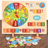 Retail Price Twelve Zodiac Children S With Numbers Clock Calendar Children S Educational Puzzle Toys