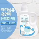 Cheapest K Mom Usda Organic Baby Fabric Softener Bottle 1700Ml