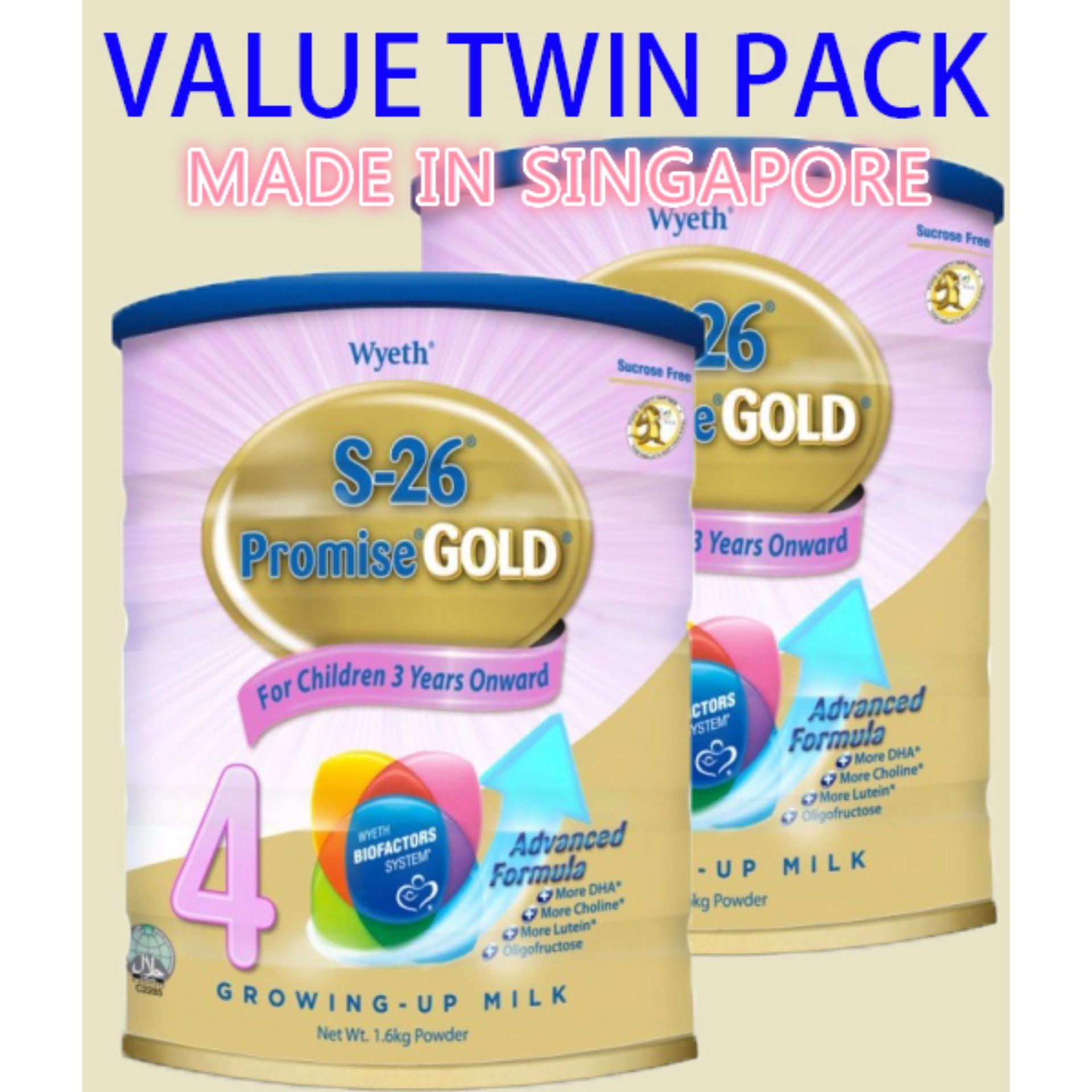 Harga Jual Obral Wyeth S 26 Promise Gold Tahap 4 Vanila 900gr Promil 2 Kemasan Baru Buy Sell Cheapest 2017 New Best Quality Product Deals