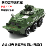 Great Deal Warrior Model Military Series Armored Car Alloy Tank