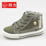 Warrior Boys High Top Canvas Shoes 1895 8193 Shop