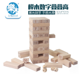 Wooden Large Pumping Building Blocks Of Music Shop
