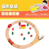 Sale Boys Wood Assemble Toy China Cheap