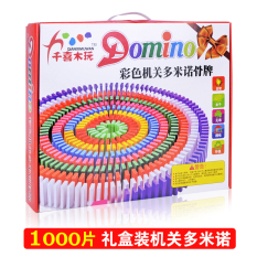 Youdele Children S Wooden Mechanical Toy Coupon Code