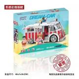Lowest Price Xingbao Ice Cream Car Model Car Models