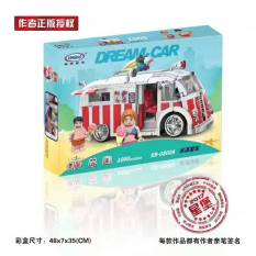 Where To Buy Xingbao Ice Cream Car Model Car Models