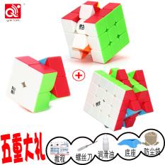 Promo Qiyi 2X2 3X3 4X4 5X5 Magic Cube Set