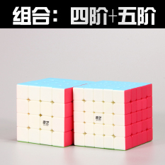 Buy Xmd Multi Color Solid Color Traceless Cube Oem Cheap