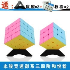 List Price Yong Jun Two Order Four Order Cube Oem