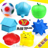 Sale Yongjun Cute Stars Lovely Football House Unusual Shape Cube Oem