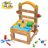 Youdele Children S Educational Removable Nut Tool Chair Lowest Price