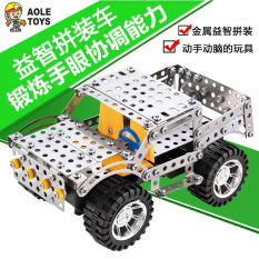 Compare Young Student S Assembled Model Nut Combination Assembly Car Toys