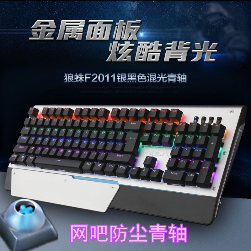 Tarantula LOL Internet Cafe Battleground Game Real Mechanical Keyboard Keyclick E-Sports Desktop Computer Keyboard 104 Key Wrist Splint Singapore