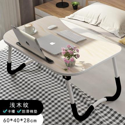 Natural Detox You Foldable Bed Item Small Table Dormitory College Student Laptop Lazy Desk Multi-functional Learning Computer