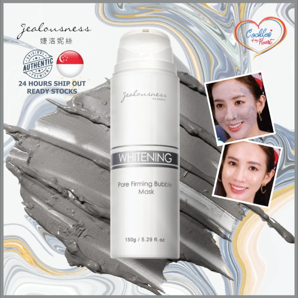 Buy [SG] JEALOUSNESS Whitening Pore Firming Bubble Mask 150G 灰熊厲害瞬白泡泡面膜 Grizzly Singapore Seller Instock Local Ready Stock Singapore