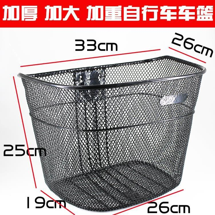 Folding Bicycle Cart Front And Back Basket Universal Large Size Strong Bicycle Iron Bike Basket Send Rack Accessories By Taobao Collection.