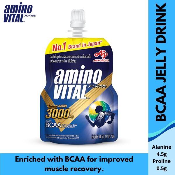 Buy Ajinomoto BCAA Jelly (Pack of 6) Singapore
