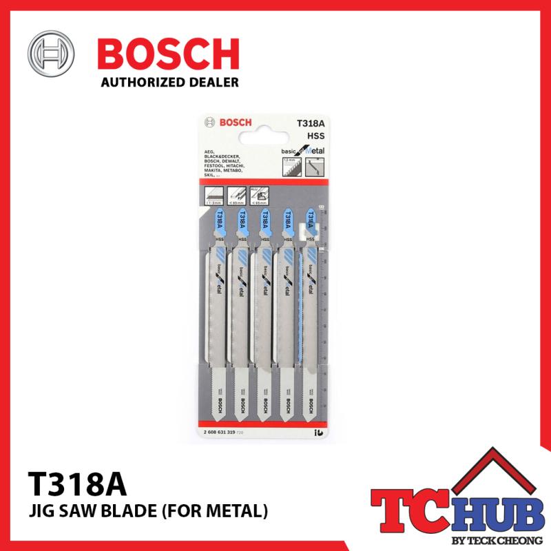 Bosch T318A Metal Jig Saw Blade (5PCS)