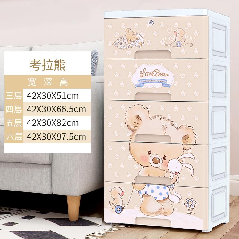 Thick Plastic Storage Cabinet Baby Closet Children Finishing Box Baby Toys Multilayer Simplicity Drawer Type Locker