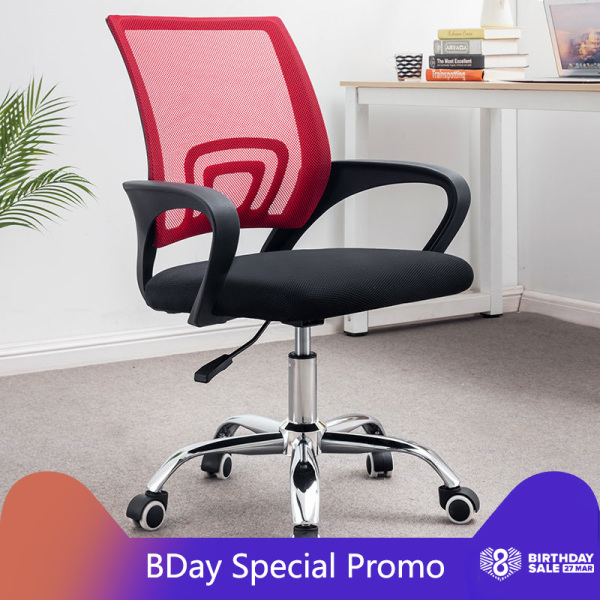 Home Office Chair Wheel Metal frame Mesh Staff Swivel Roller Study Hip Support SGS Certified Computer Rotatable Adjustable Height [3 Weeks Delivery]