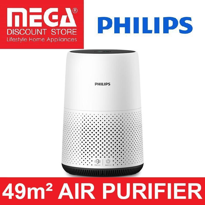PHILIPS AC0820 49m² AIR PURIFIER Singapore