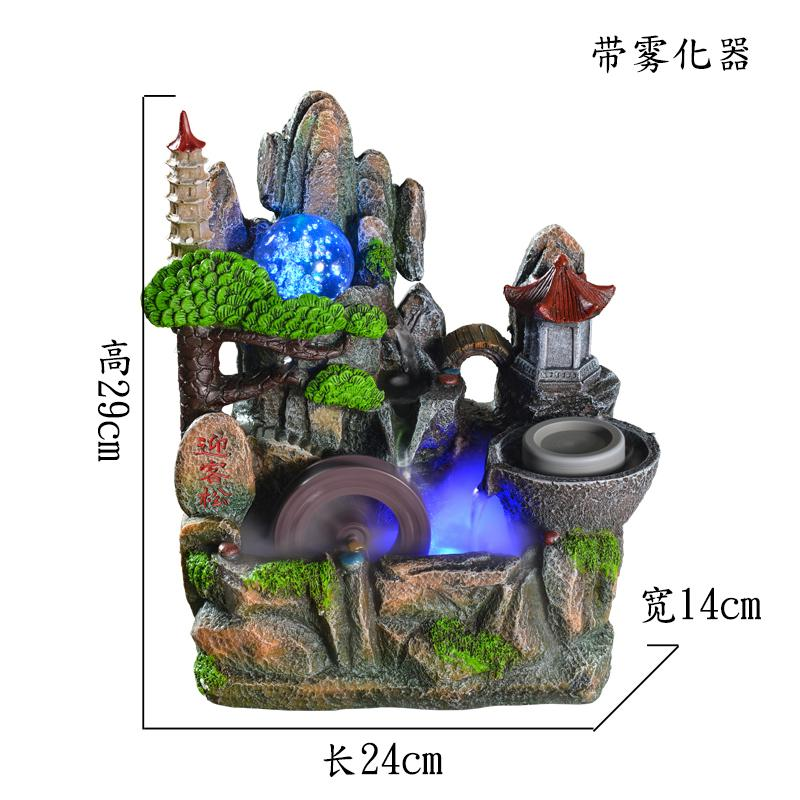 Rockery Water Fountain Fengshui Wheel Humidifier Home Decoration Craft Gift Living Room Office Opening Small Ornaments