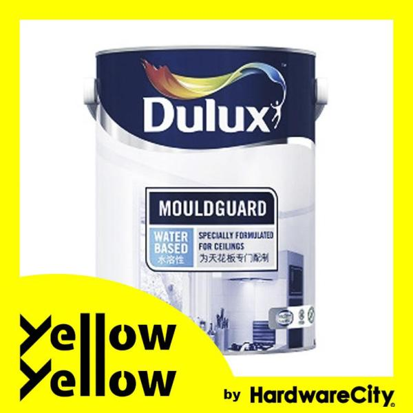 Dulux Mouldguard Revolutionary Anti-Mould Formulation Water-Based Paint For Ceiling 5L [Pure White]