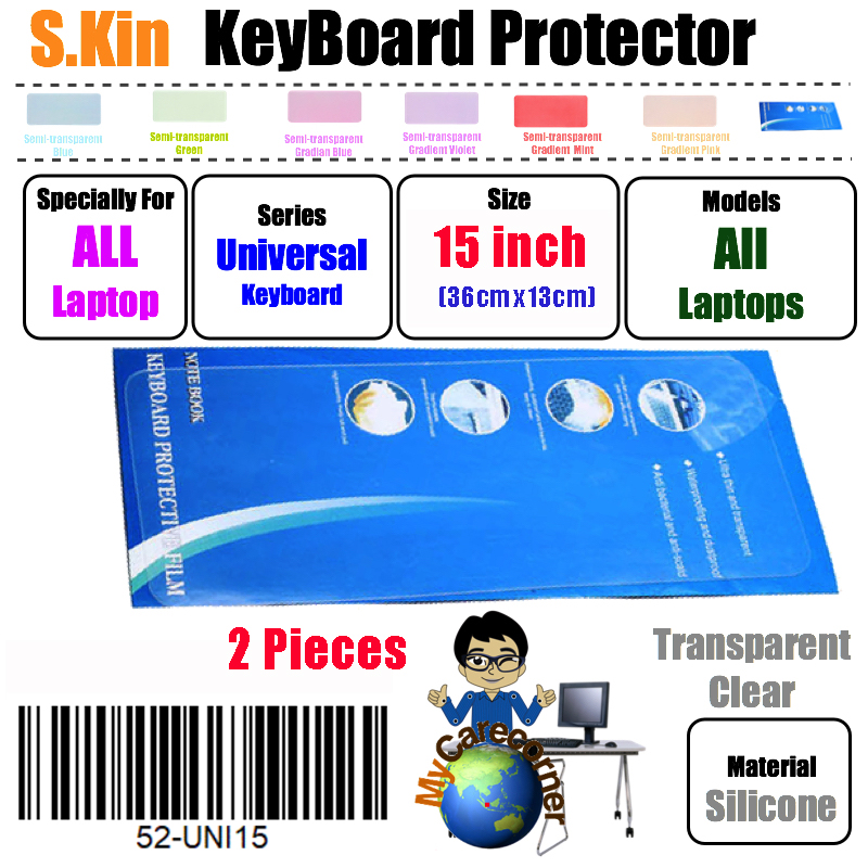 S.kin  2 Pieces  5 Pieces Of 14 Inch 15 Inch Universal Laptop Keyboard Protector Skin Cover For  Acer Asus Dell Lenovo Toshiba Sony Hp Microsoft Tablet Silicone Keyboard Cover Membrane Protective Film ( 52-Uni).