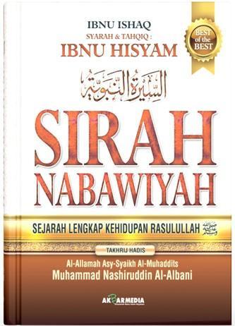 Sirah Nabawiyah Ibnu Hisyam
