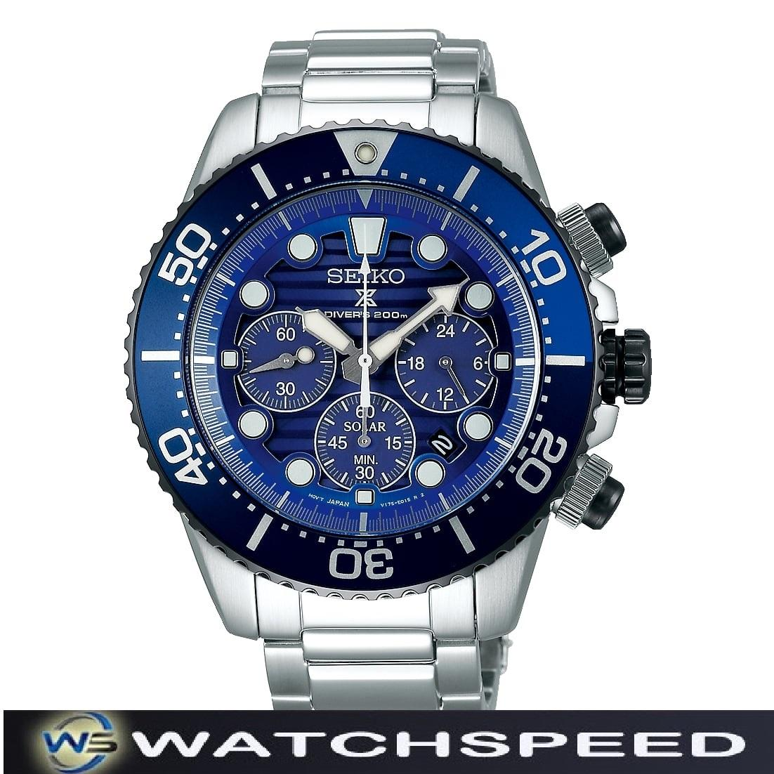 Seiko SSC675P1 SSC675P SSC675 Prospex Solar Divers 200M Chronograph Men's Watch