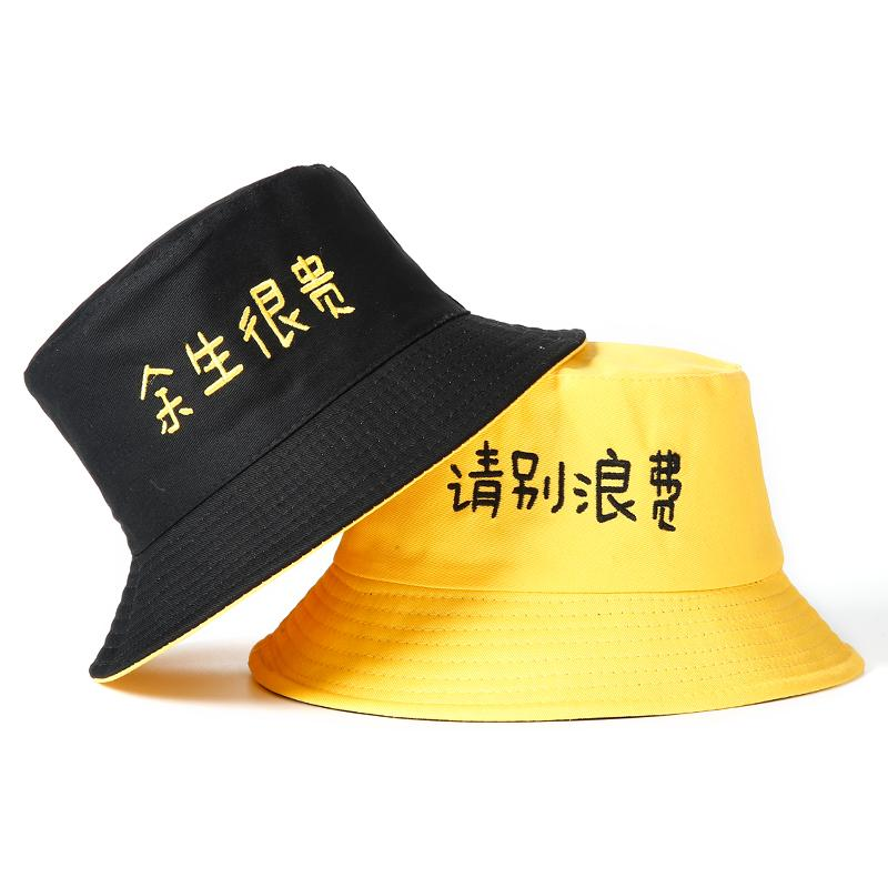 e3c101ee75e253 Bucket Hat Male Popular Brand Hip Hop Bucket Hat Summer Day Department Of Sun  Hat Children