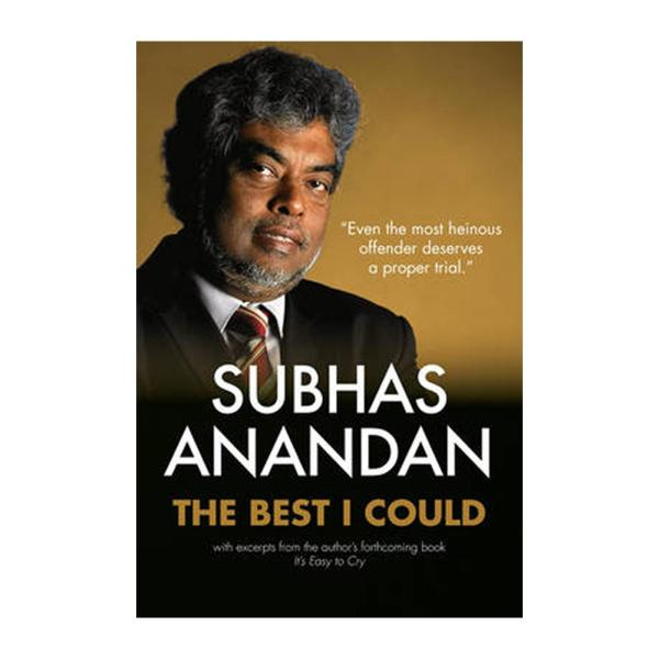 The Best I Could: 2015 (Paperback)