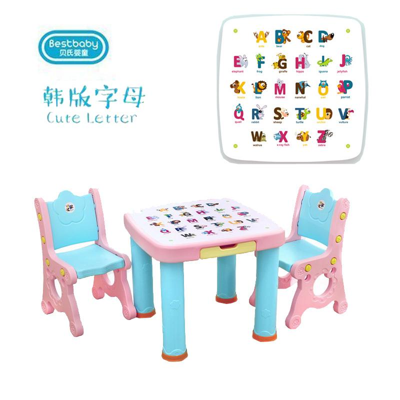 8608, KIDS LEARNING TABLE & CHAIRS SET