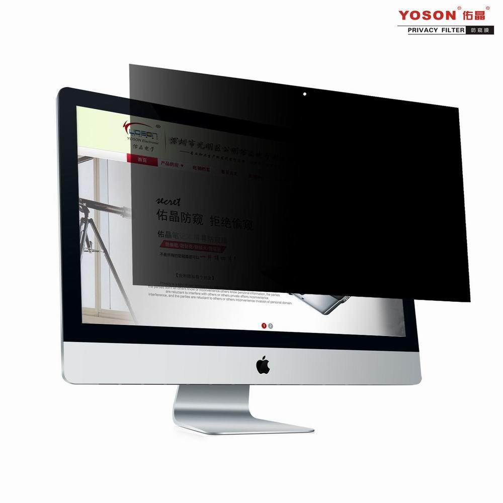 Yoson Woo Crystal IMAC17/20/21. 5/23/24/27/30-Inch Apple Computer Privacy Film