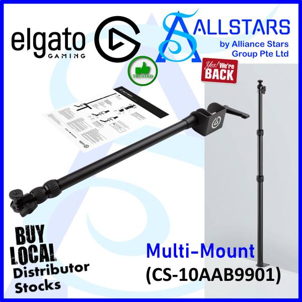 (ALLSTARS : We are Back Promo) Elgato Multi Mount / Master Mount L (CS-10AAB9901)