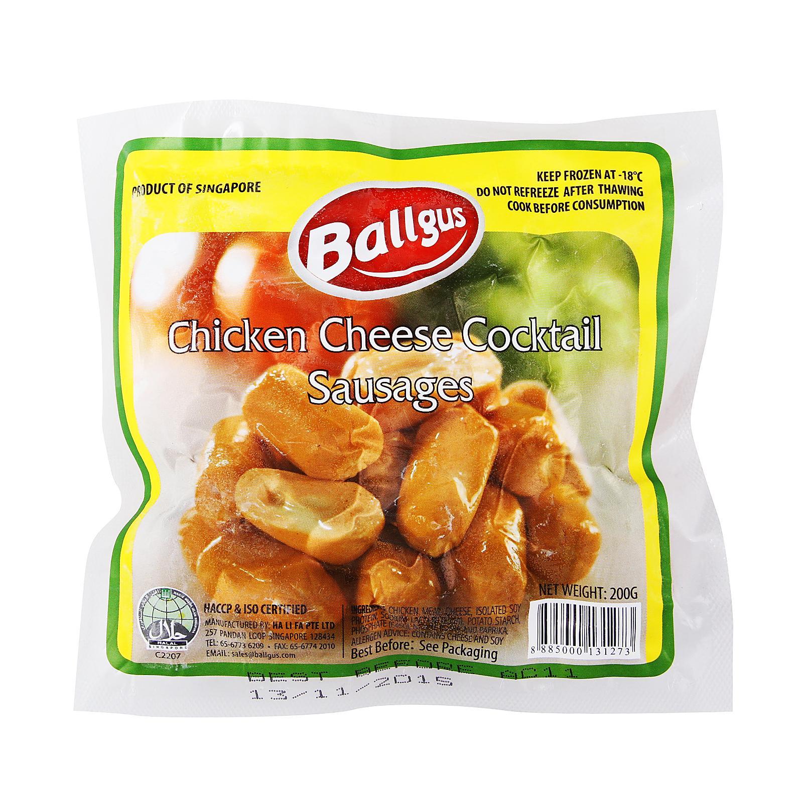 BALLGUS Chicken Cheese Cocktail Sausages 200g