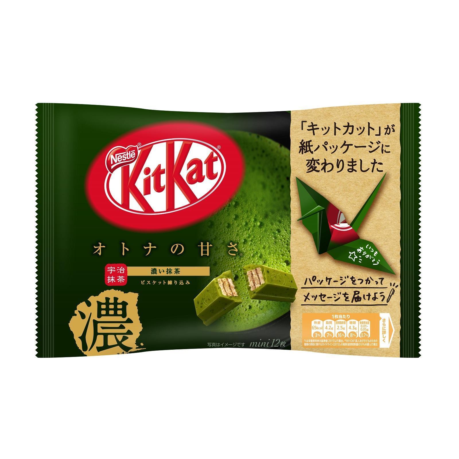 NESTLE KIT KAT Mini Otoama Green Tea Chocolate