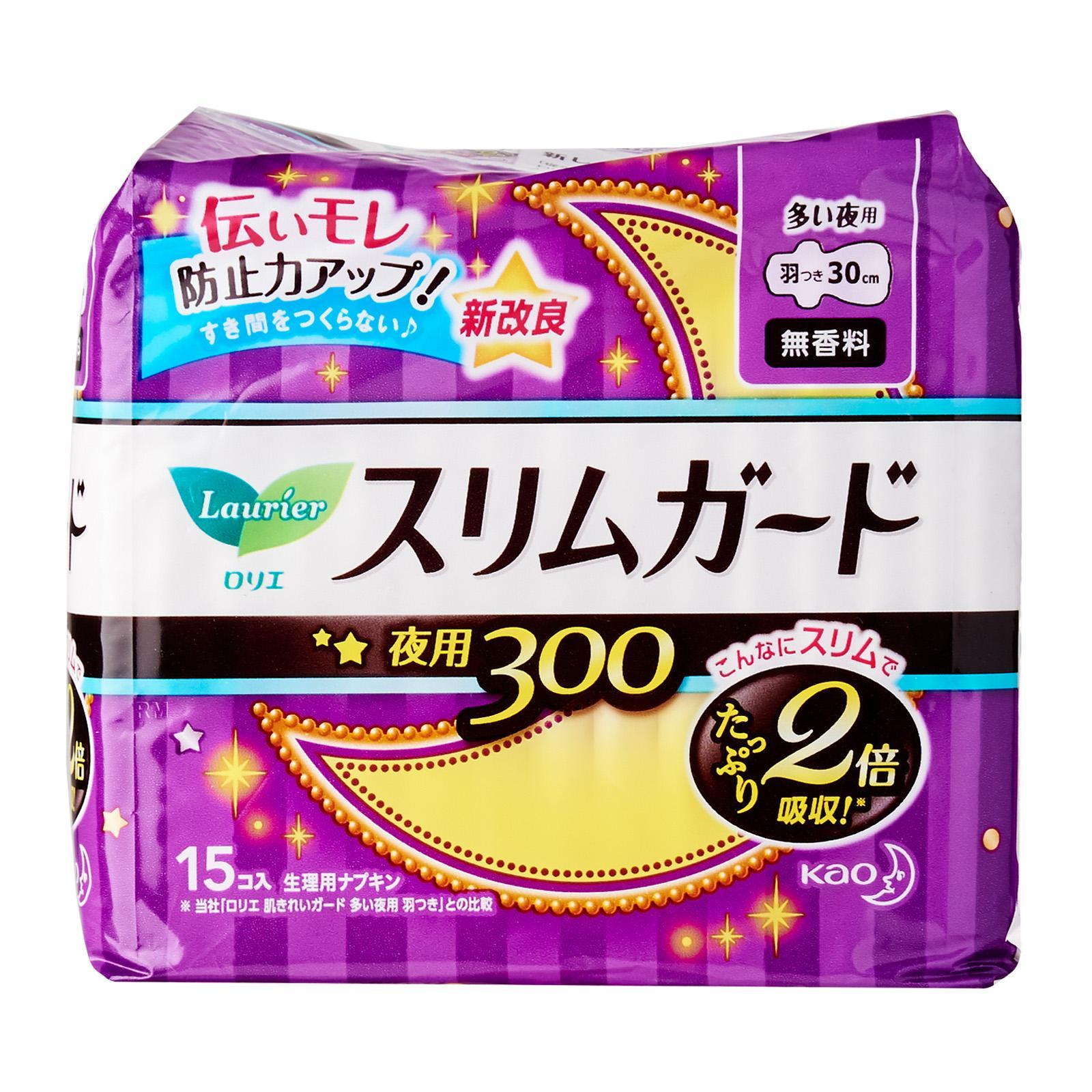 Laurier Slimguard Night Wing Sanitary Pads 30cm - Made in Japan
