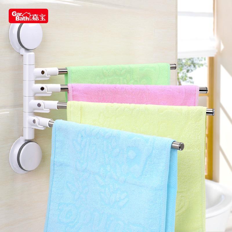 Stupendous Gerber Sucker Bathroom Towel Rack Stainless Steel Bath Towel Rack Free Punched Towel Bar Foldable Wall Hangers Download Free Architecture Designs Rallybritishbridgeorg