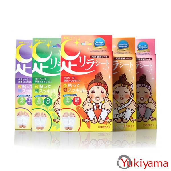 Buy Kinomegumi ASHIRIRA RELAX Foot Detox Patch Singapore