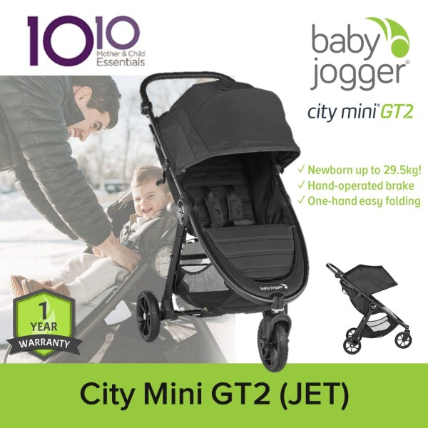 NEW! Baby Jogger City Mini GT2 - JET Singapore