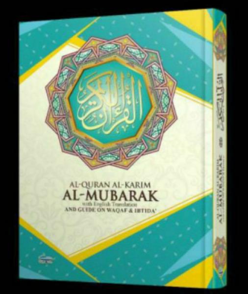 Al-Quran Al-Karim Al-Mubarak(A5 Blue)