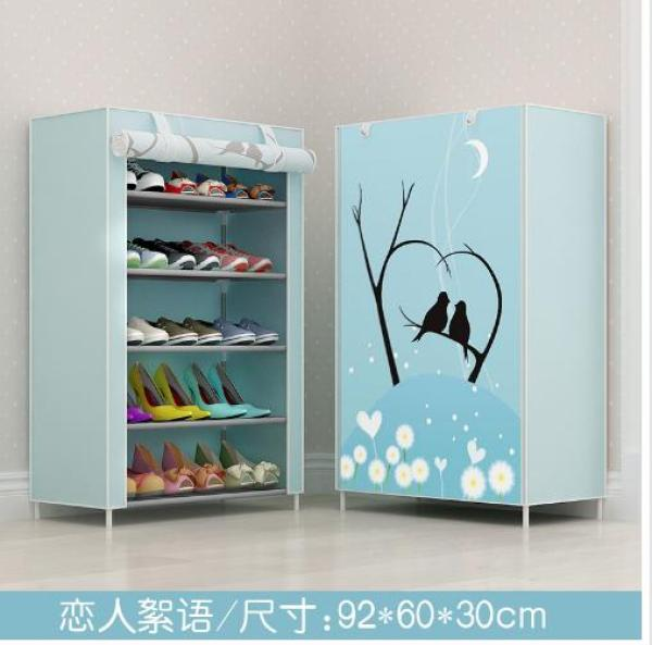 (5 Tier) [4 Colours] Shoe Rack/Shoe Shelf/Shoe Cabinet Dust Durable and WaterProof Perfect for Placing outside of HDB house out [90cm x 60cm x 30 cm]