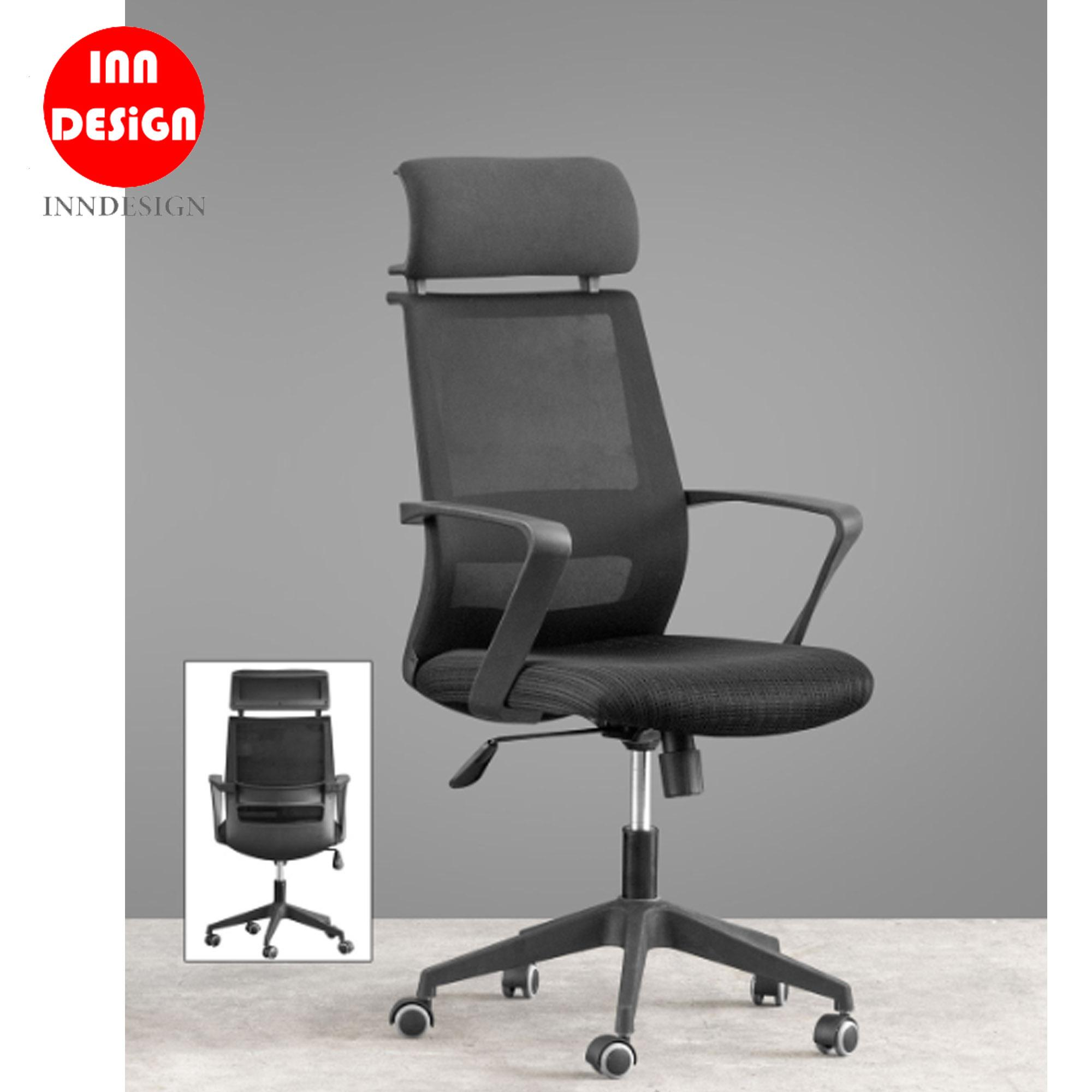 Lucy Office Chair / Study Chair (Free Delivery and Installation)
