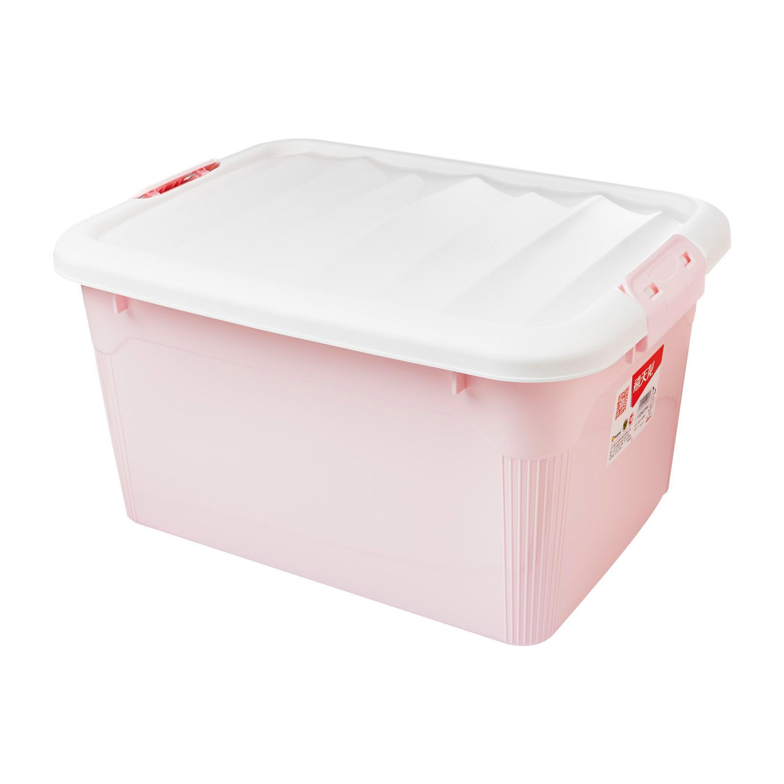 Citylife 31L Sugar Storage Container