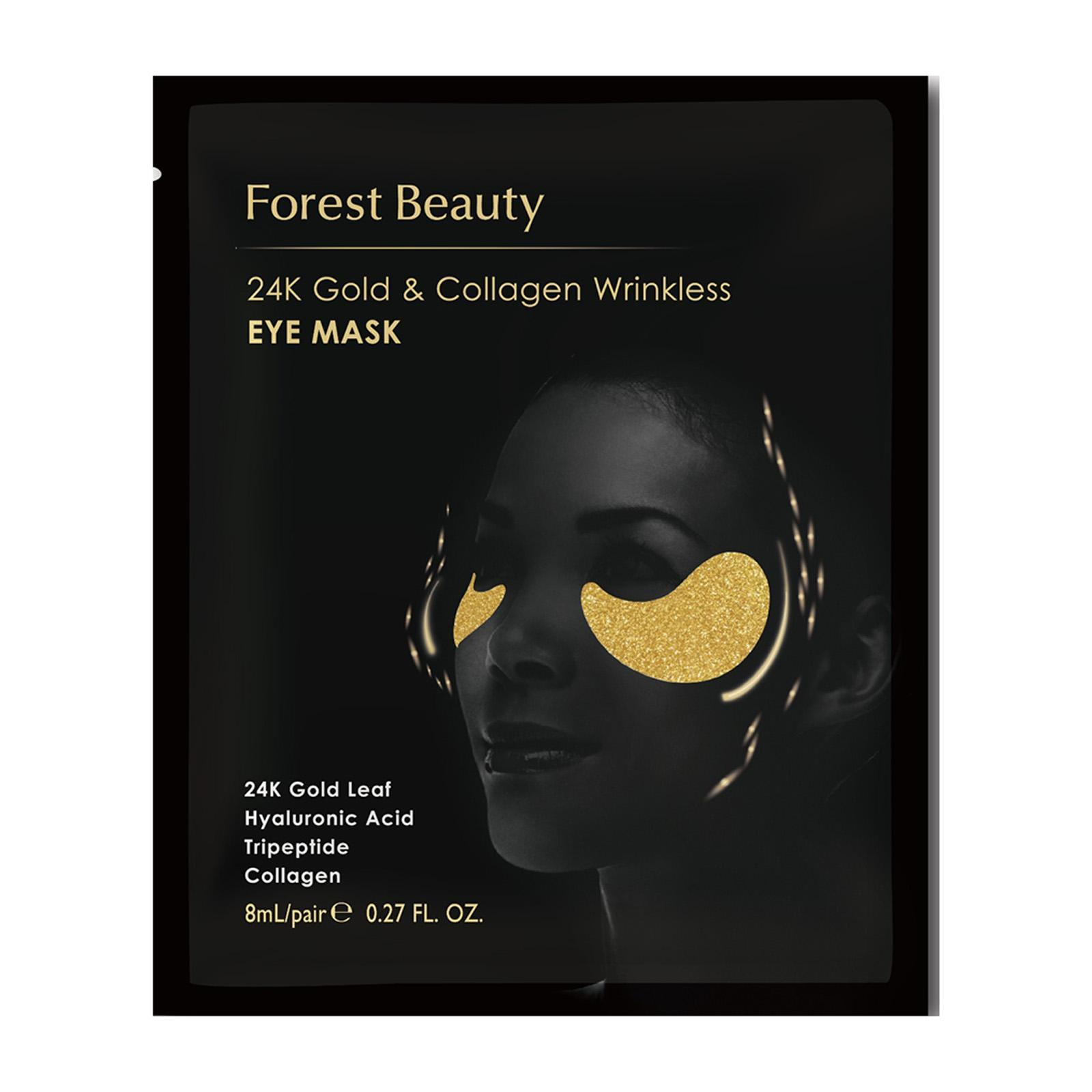 FOREST BEAUTY 24kgold collagen wrinkless eye mask 5 pieces